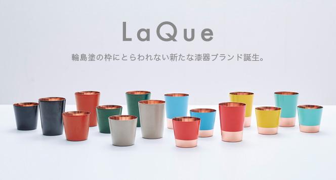 LaQue