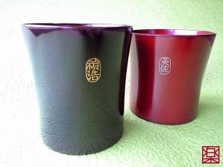 輪島塗本堅地のカップ