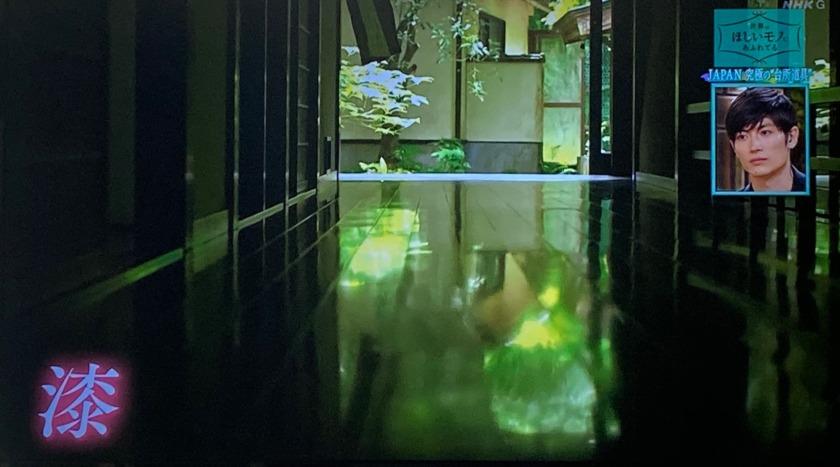 珠洲市坂本旅館の漆拭き廊下